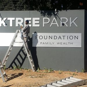 Architectural Project Signage  - 072016SPSInstallations044 300x300
